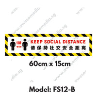 FS12-B - Social Distancing Floor Sticker [SG Ready Stock] - Awesomedia Pte Ltd