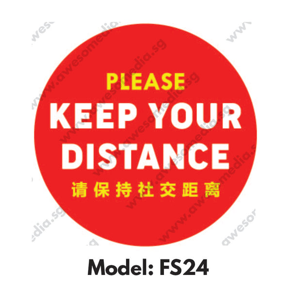 FS24 - Social Distancing Floor Sticker [SG Ready Stock] - Awesomedia Pte Ltd