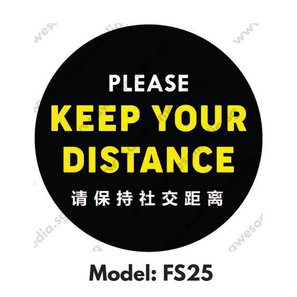 FS25 - Social Distancing Floor Sticker [SG Ready Stock] - Awesomedia Pte Ltd
