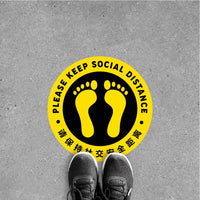FS05 - Social Distancing Floor Sticker [SG Ready Stock] - Awesomedia Pte Ltd