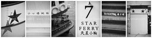 071018-7262-305-BW <i>Hong Kong Star Ferry #3 B&W</i>