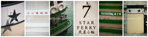 071018-7262-305 <i>Hong Kong Star Ferry #3</i>