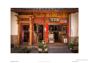 130321-7219 <i>Dayan Old Town</i>