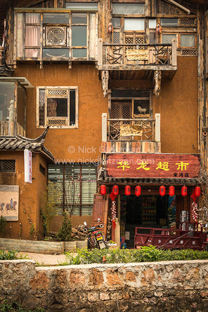 130326-7988 <i>Shuhe Old Town</i>