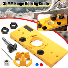 Load image into Gallery viewer, 35mm Hinge Drilling Jig Woodworking Tool Set