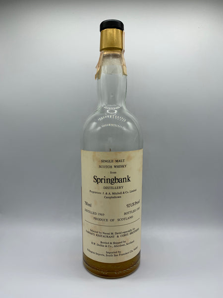 1 x 20ml sample of Springbank 1969 Duthie for Narsai's Restaurant & Corti Brothers, 92 US Proof