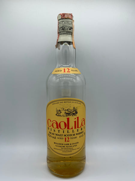 1 x 20ml sample of Caol Ila 12 Years Old OB Zenith Import, 43%