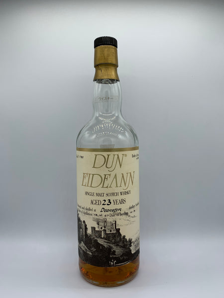 1 x 20ml sample of Deanston 1967 Dun Eideann 23 Years Old #1785, 55.4%