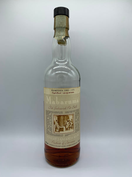 1 x 20ml sample of Hampden 1993 17 Years Old Mabaruma, 46%