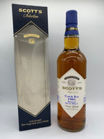 Caol Ila 1981 Scott's Selection, 61.7%