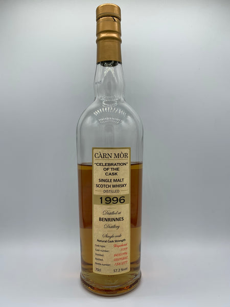 1 x 20ml sample of Benrinnes 1996 Carn Mor Celebration of the Cask #11709, 57.2%