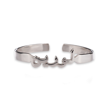 Load image into Gallery viewer, Arabic Bangle