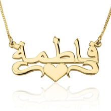 Load image into Gallery viewer, Center Heart Arabic Necklace