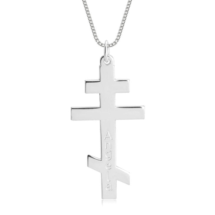 Engraved Russian Orthodox Cross Necklace