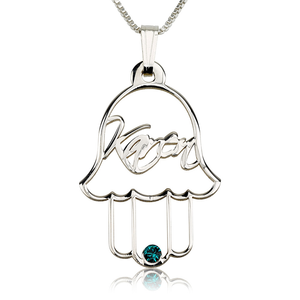 Hamsa Necklace with  Swarovski Birthstone