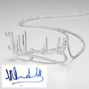 Intricate Signature Necklace