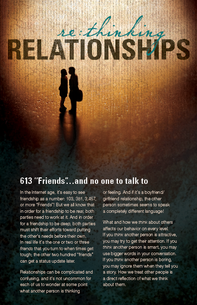 Sift: Re:thinking Relationships