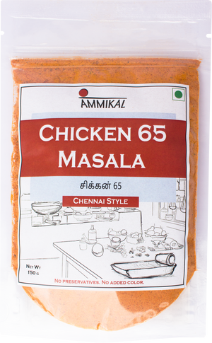 Chicken 65 Masala - Multiserve (150g)