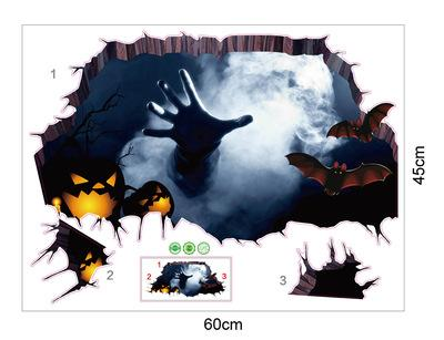 Halloween Stickers Decoration Horror Stickers Environmental Protection Wall Stickers Ground Stickers