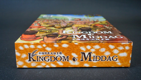 Kingdom of Middag