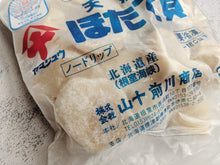 Load image into Gallery viewer, Hokkaido Scallops Large (1kg)