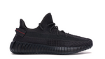 adidas Yeezy Boost 350 V2 Black Static (Non-Reflective) - League Above