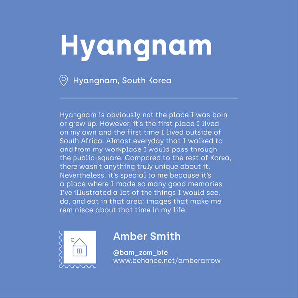 Hyangnam postcard by Amber Smith