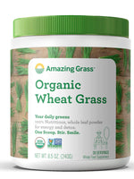 Amazing Grass, Wheat Grass, Powder, 8.5 oz