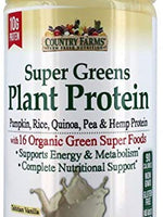 Windmill Super Greens Protien 11.8 OZ (336 Gm) Vanilla