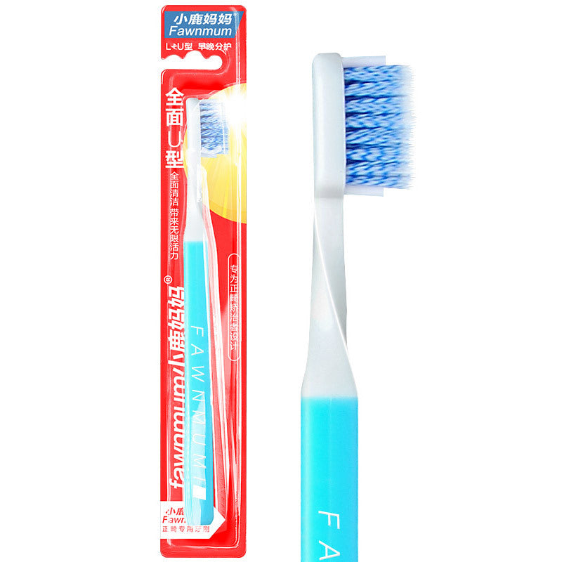 cozyrex,Fawnmum Dental Cleaner Orthodontic Toothbrush U-Type L-type Interdental Brushes Gum Oral Care Tool,CozyRex,