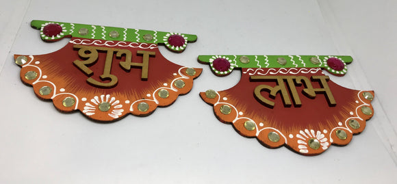 Handpainted MDF Shubh Labh