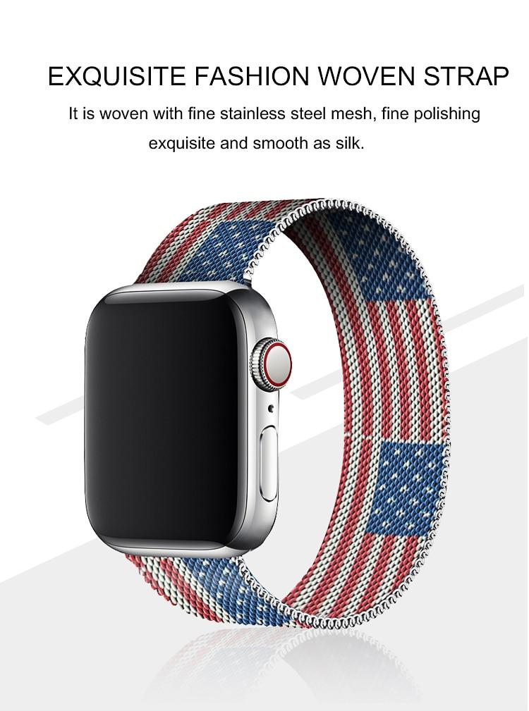 Patriot Edition Milanese Bracelet for Apple Watch