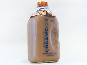 Grass-Fed Chocolate Milk - 1/2 Gal. - The Organic Butcher of McLean