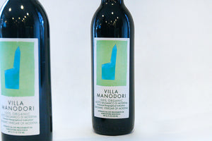 Villa Manodori Balsamic - The Organic Butcher of McLean
