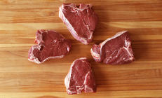 Venison Porterhouse Chops - The Organic Butcher of McLean