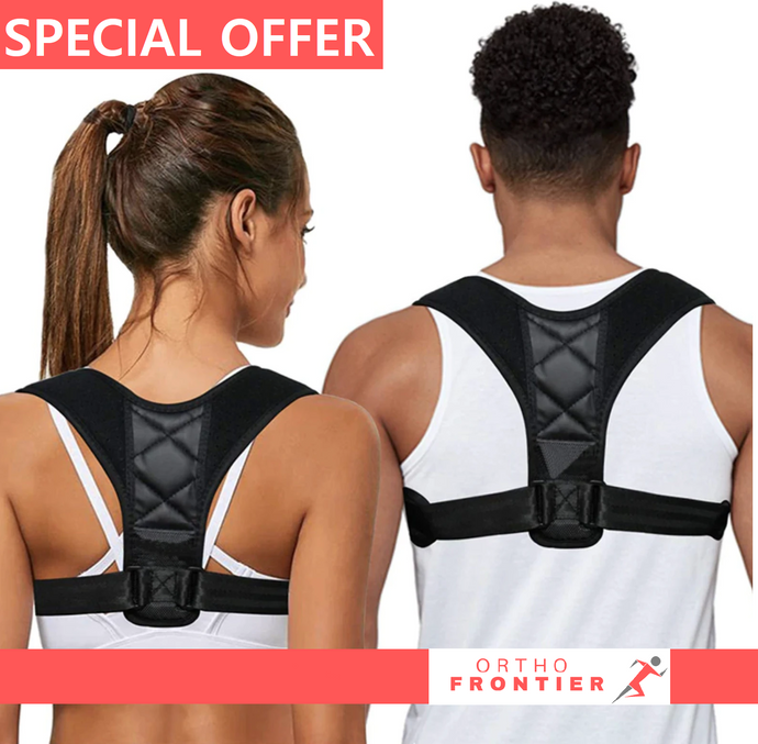 Posture Protector™