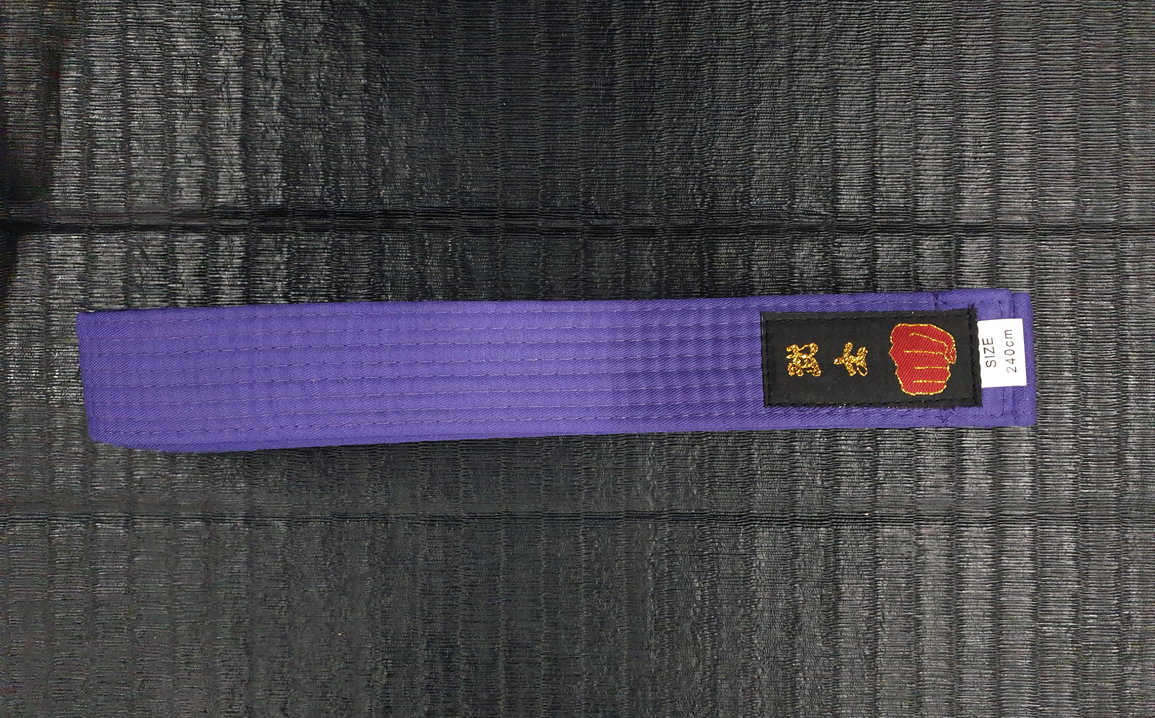 Coloured Grading Belts - suitable for Karate, TKD, Aikido, Kickboxing or other. - Hakutora
