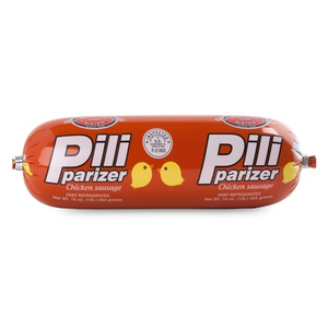 "Mini Chicken Bologna ""Pili"" Pileci Parizer  1lb (454g) (Brother And Sister) (4433741479970)"