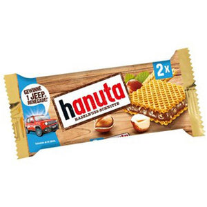 Hanuta Hazelnut Chocolate Wafers  22g (Ferrero) (4433743347746)