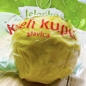 Jelenko Pickled Whole Cabbage Heads / Kiseli Kupus (Price per Head) (Jelenko)