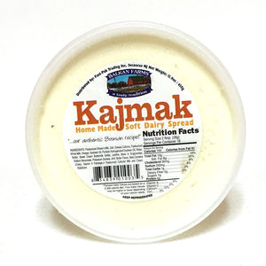 Kajmak Cream Cheese Spread 450g (Balkan Farms)