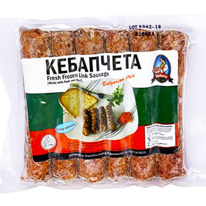Kebapcheta Sausage / Kebapcheta kobasica (Pack of 6) (Brother And Sister)