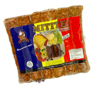 Mitite Spicy Sausage / Mitite ljuta kobasica (Pack of 6) (Brother And Sister)