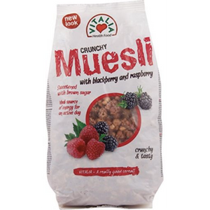 Crunchy Blackberry and Raspberry Muesli BAG  320g (Vitalia) (4433732272162)