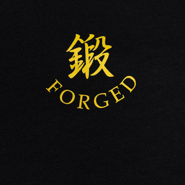 Forged Minimalist Tee