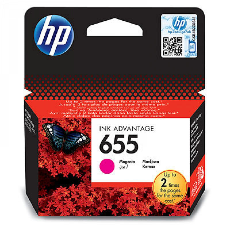 HP 655 Cartridges