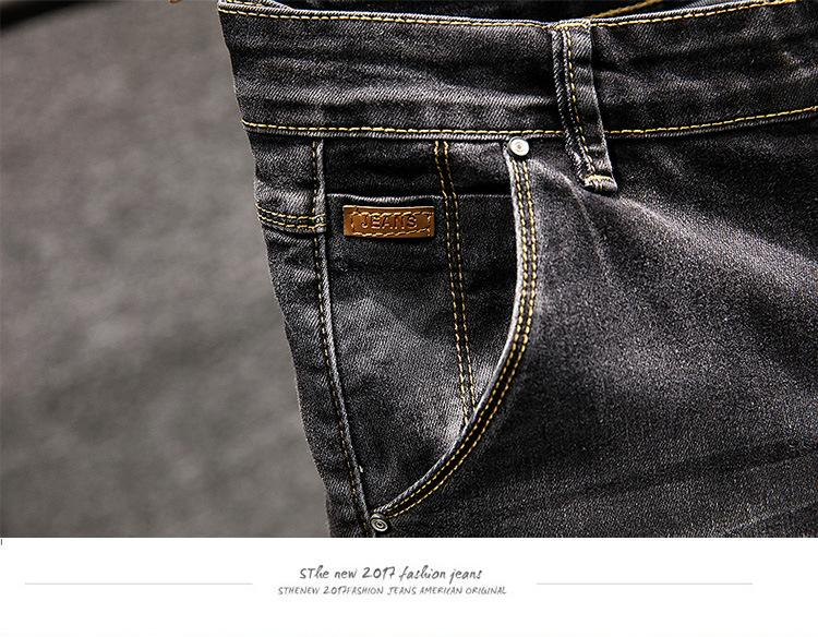Skinny Casual Jeans (5 colors)