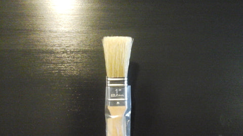Easy Paint Brush - Small