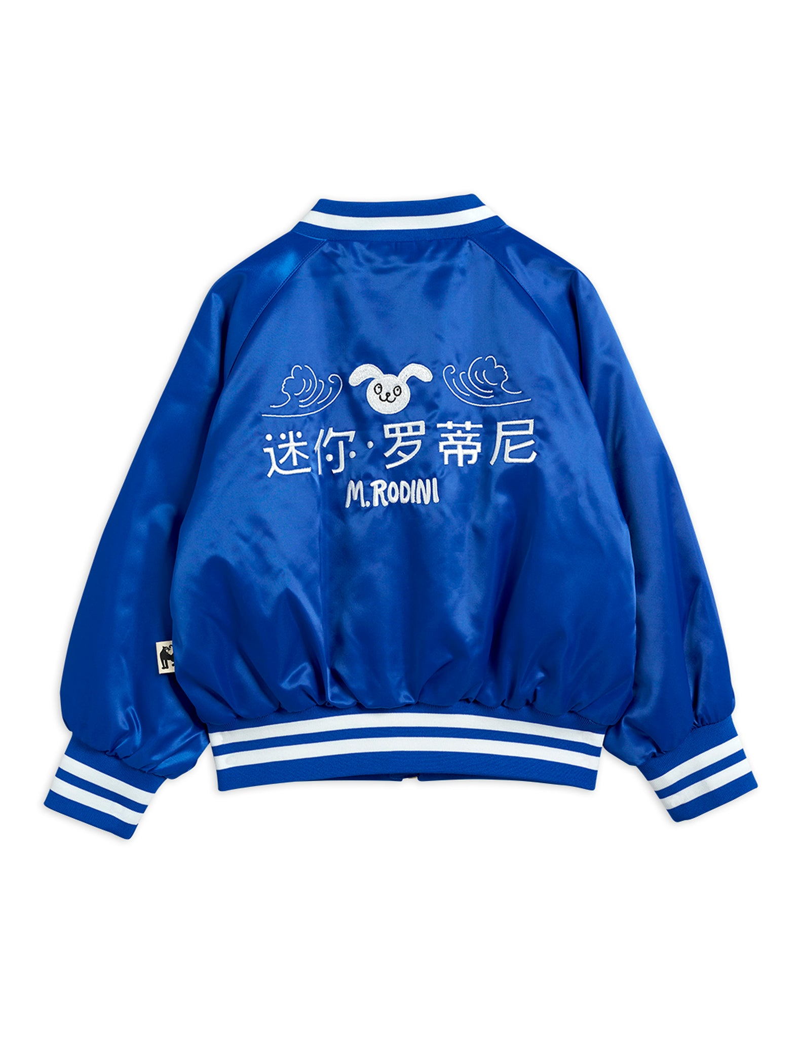 Mini Rodini Recycled Polyester Rabbit Baseball Jacket Blue