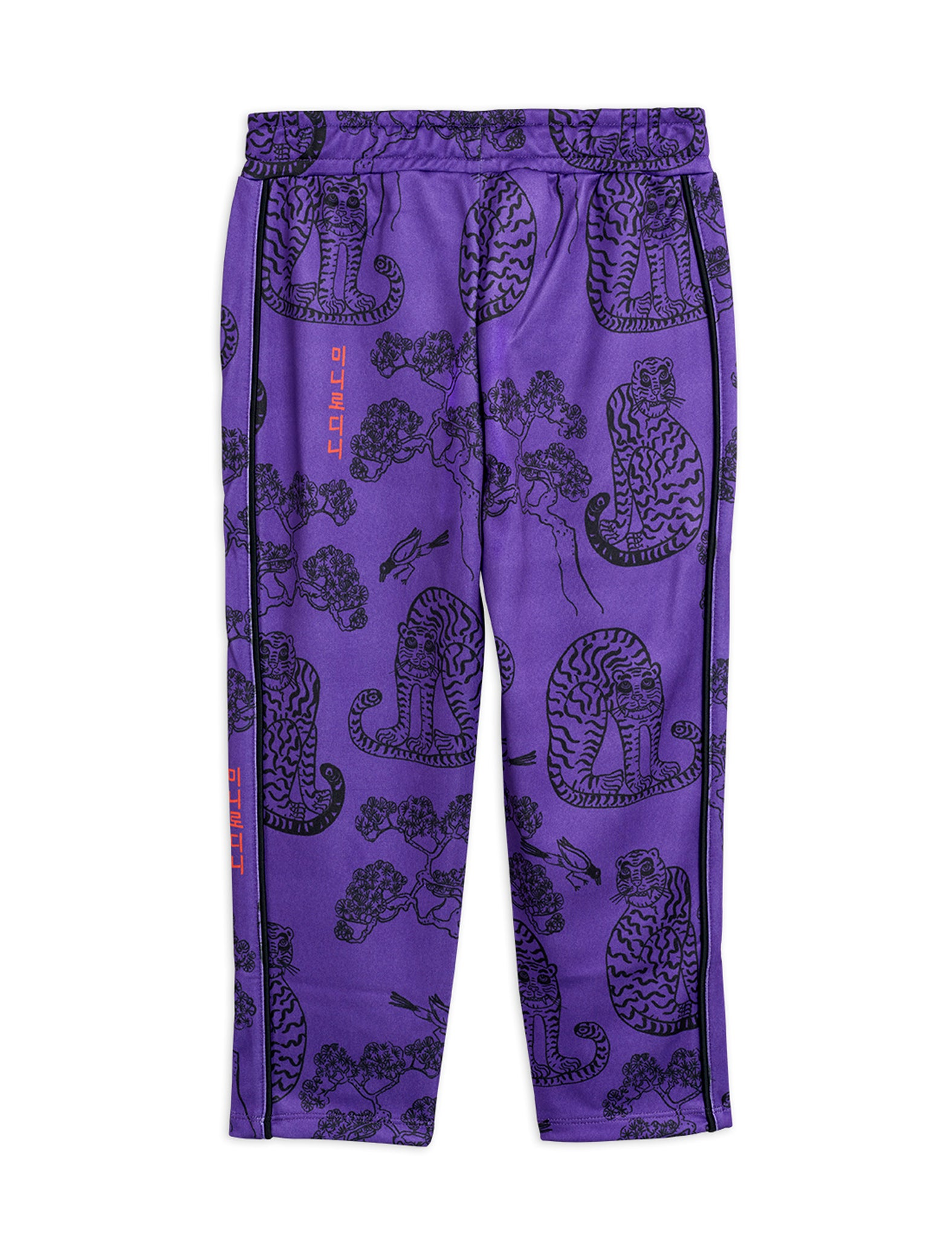 Mini Rodini Recycled Polyester Tigers WCT Trousers Purple